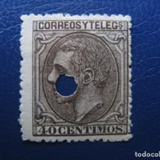 Sellos: 1879, SELLO TALADRADO DE TELEGRAFOS, EDIFIL 205T. Lote 222366362