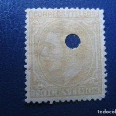 Selos: 1879, SELLO TALADRADO DE TELEGRAFOS, EDIFIL 206T. Lote 222366933