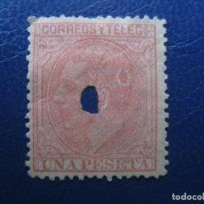 Sellos: 1879, SELLOTALADRADO DE TELEGRAFOS,EDIFIL 207T. Lote 222367506