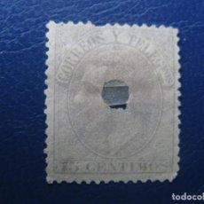 Sellos: 1882, SELLO TALADRADO DE TELEGRAFOS, EDIFIL 212T. Lote 222368192