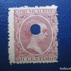 Sellos: 1889, SELLO TALADRADO DE TELEGRAFOS, EDIFIL 224T. Lote 222368747
