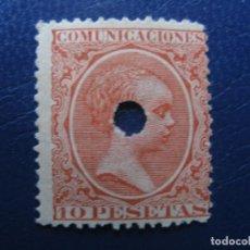 Sellos: 1889, SELLO TALADRADO DE TELEGRAFOS, EDIFIL 228T. Lote 222369033