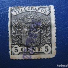 Sellos: 1901, SELLO DE TELEGRAFOS, EDIFIL 31. Lote 222369603