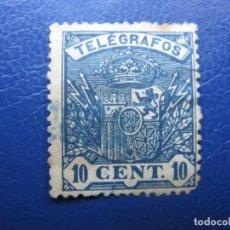 Sellos: 1901, SELLO DE TELEGRAFOS, EDIFIL 32. Lote 222370728