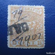 Sellos: 1901, SELLO DE TELEGRAFOS, EDIFIL 33. Lote 222371346