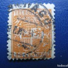 Sellos: 1932, SELLO DE TELEGRAFOS EDIFIL 71. Lote 222371986