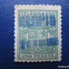 Sellos: 1932, SELLO DE TELEGRAFOS, EDIFIL 73. Lote 222372281