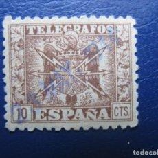 Sellos: 1940, TELEGRAFOS, EDIFIL 77. Lote 222373292