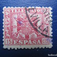 Sellos: 1940, TELEGRAFOS, EDIFIL 78. Lote 222373615