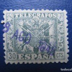 Sellos: 1940, TELEGRAFOS, EDIFIL 79. Lote 222373757