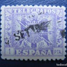 Sellos: 1940, TELEGRAFOS, EDIFIL 82. Lote 222374212