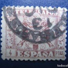 Sellos: 1940, TELEGRAFOS,EDIFIL 83. Lote 222374338