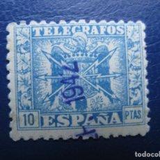 Sellos: 1940, TELEGRAFOS, EDIFIL 84. Lote 222374437