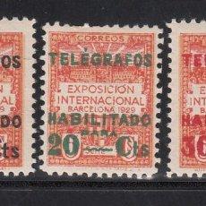 Francobolli: BARCELONA, TELÉGRAFOS, 1929 EDIFIL Nº 1 / 3 /*/. Lote 222392855