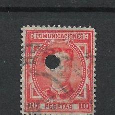 Francobolli: ESPAÑA 1876 EDIFIL 182T 182 TALADRO - 19/21. Lote 223724655