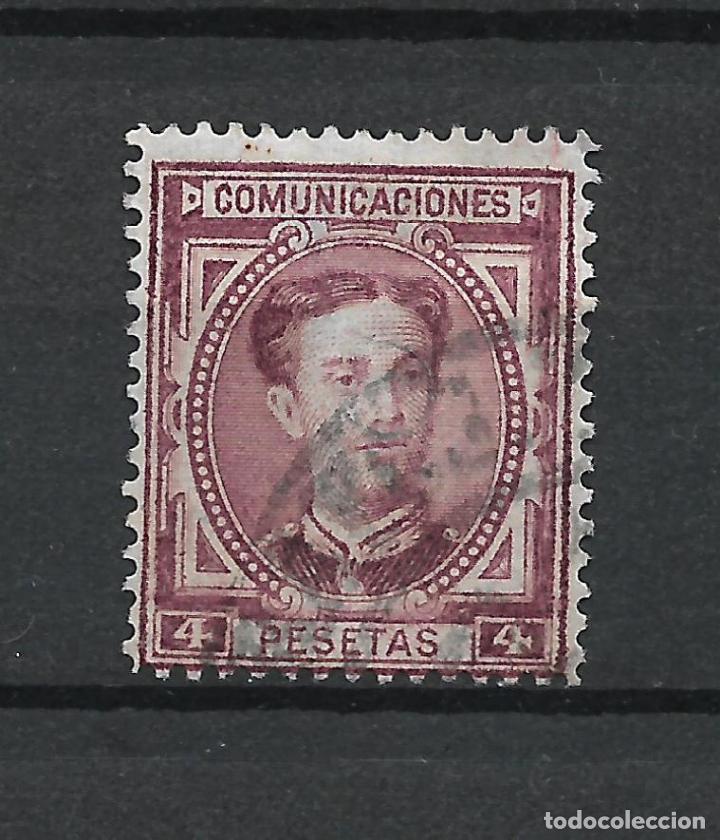 ESPAÑA 1876 EDIFIL 181T 181 TALADRO - 19/21 (Sellos - España - Telégrafos)
