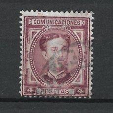 Francobolli: ESPAÑA 1876 EDIFIL 181T 181 TALADRO - 19/21. Lote 223724770