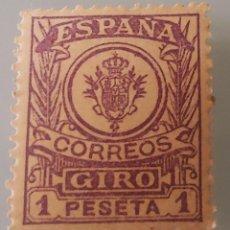 Sellos: ESPAÑA.1911/20 SELLO PARA GIRO POSTAL, 1 PESETA. Lote 224308931