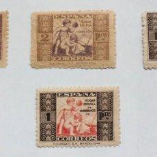 Francobolli: LOTE 14 SELLOS HOGAR ESCUELA DE HUERFANOS CORREOS BARCELONA. Lote 227751310