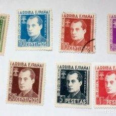 Selos: LOTE 14 SELLOS JOSE ANTONIO PRIMO DE RIVERA. ARRIBA ESPAÑA.. Lote 227753000