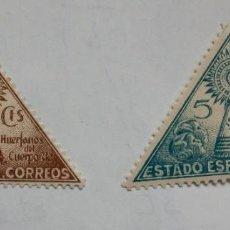 Sellos: 1938 - VIRGEN DEL PILAR - HUERFANOS DEL CUERPO DE CORREOS - SERIE COMPLETA. Lote 227753445
