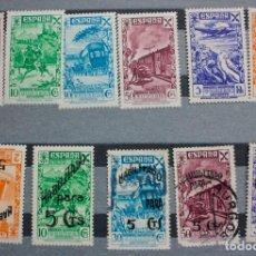 Selos: ESPAÑA BENEFICENCIA 21/26* - AÑO 1938 - HISTORIA DEL CORREO. Lote 227756790