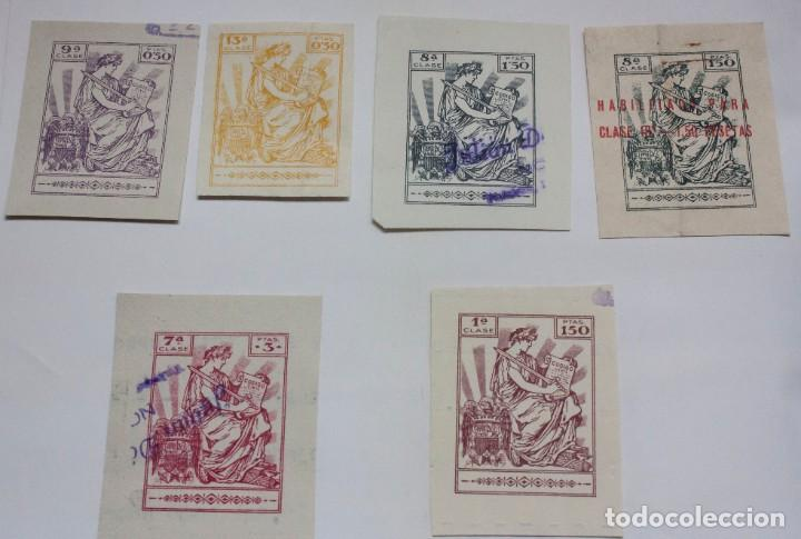 LOTE 6 SELLOS FISCALES RECORTADO, VALORES 0,50 1,50 3 Y 150 PTAS (Sellos - España - Telégrafos)