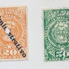 Sellos: DOS SELLOS FISCALES REPUBLICA DE CHILE. IMPUESTOS DE 20 Y 50 CENTAVOS. Lote 227893070