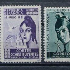 Francobolli: SERIE FRANQUICIAS POSTALES - CORTES CONSTITUYENTES, 14 DE JULIO 1931-. Lote 228668477