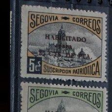 Timbres: SEGOVIA. SUSCRIPCION PATRIOTICA. 4 SELLOS DE 5 Y 10 CTS.. Lote 228776150