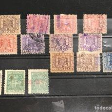 Francobolli: LOTE 14 SELLOS TELÉGRAFOS USADOS, LOS DE LAS FOTOS. Lote 228971075