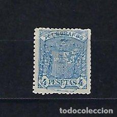 Sellos: ESPAÑA. AÑO 1921. ESCUDO DE ESPAÑA.. Lote 231930775