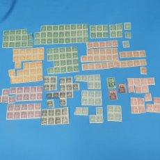 Sellos: LOTE DE SELLOS DE TELÉGRAFOS - 10 - 4 Y 1 PESETAS , 50 - 30 -15 -10 Y 5 CENTIMOS. Lote 232122525