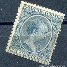 Francobolli: EDIFIL 221. 25 C. ALFONSO XIII. TIPO PELÓN. PARECE NUEVO. VER DESCRIPCIÓN.. Lote 232625451