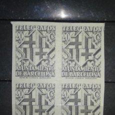 Francobolli: AÑO 1941 ESCUDO DE LA CIUDAD BARCELONA NUEVOS SIN DENTAR EDIFIL 14. Lote 233291165