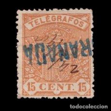 Sellos: TELÉGRAFOS.1901.ESCUDO ESPAÑA.15C.USADO.EDIFIL.33. Lote 233366845