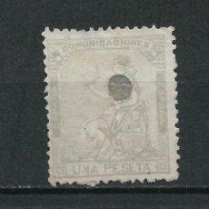 Sellos: ESPAÑA 1873 EDIFIL 138T 138 TALADRO - 7/6. Lote 233826145