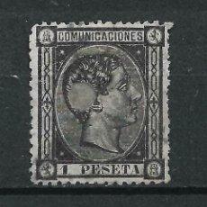 Selos: ESPAÑA 1875 EDIFIL 169T 169 TALADRO - 7/6. Lote 233827340