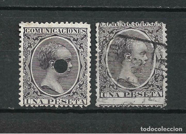 ESPAÑA 1889 EDIFIL 226T Y 226 USADO - 7/7 (Sellos - España - Telégrafos)