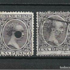Sellos: ESPAÑA 1889 EDIFIL 226T Y 226 USADO - 7/7. Lote 233873220