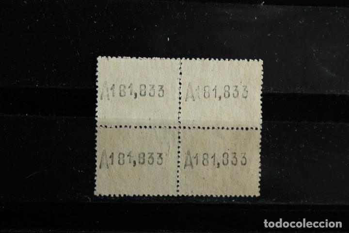 Sellos: EDIFIL 84 DE TELEGRAFOS EN BLOQUE DE CUATRO USADOS CON Nº SERIE AL DORSO - Foto 2 - 233972220