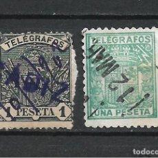 Sellos: ESPAÑA TELEGRAFOS USADOS - 7/2. Lote 234035860