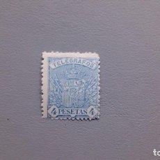 Sellos: ESPAÑA - 1921 - ALFONSO XIII - TELEGRAFOS - EDIFIL 61 - MH* - NUEVO - VALOR CATALOGO 49€.. Lote 234568645