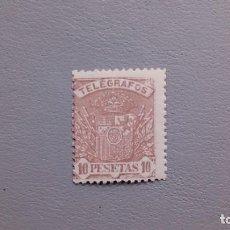 Sellos: ESPAÑA - 1921 - ALFONSO XIII - TELEGRAFOS - EDIFIL 62 - MH* - NUEVO - VALOR CATALOGO 65€.. Lote 234569035