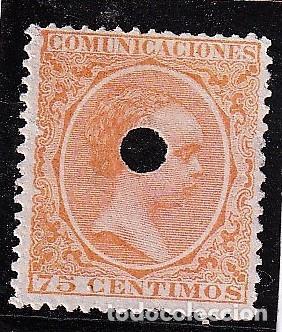 ESPAÑA.EDIFIL Nº225T.NARANJA.75C.IMPECABLE..TELEGRAFOS.ALFONSO XIII.DE 1886 A 1931. (Sellos - España - Telégrafos)