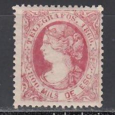 Sellos: TELEGRAFOS. 1869 EDIFIL Nº 27 /*/, 800 M. ROSA. Lote 235445985