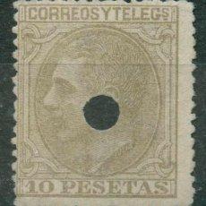 Sellos: TELÉGRAFOS - EDIFIL 209T - ESPAÑA 1879 - ALFONSO XII. Lote 236398750