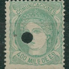 Sellos: TELÉGRAFOS - EDIFIL 110T (*) - ESPAÑA 1870 - EFIGIE ALEGÓRICA DE ESPAÑA. Lote 236399150