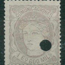 Sellos: TELÉGRAFOS - EDIFIL 111T (*) - ESPAÑA 1870 - EFIGIE ALEGÓRICA DE ESPAÑA. Lote 236399330