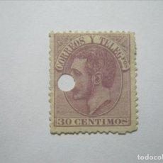 Selos: ESPAÑA ALFONSO XII EDIFIL 211 TALADRO!!!. Lote 237563335